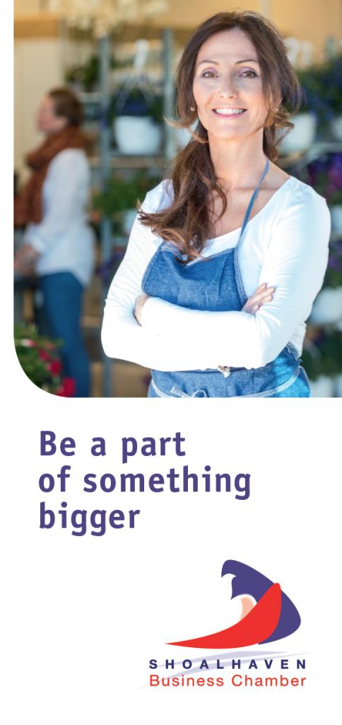 SBC Brochure Cover