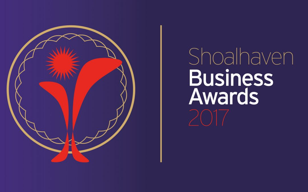 The 2017 Awards launch in two weeks!